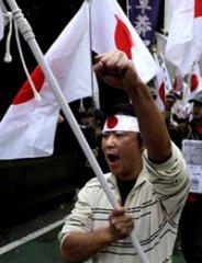 145 watermark 320x240 flag rossii jpg 200x260 crop q85 Становление японского империализма.Часть II. Кокумин Домэйкай.