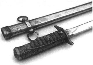 377 watermark 320x240 7 Полицейские японские мечи