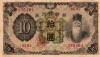 thumbs korean yen 1944 Становление японского империализма.Часть V. Вторжение в Корею. Продолжение